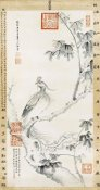 Cixi - A Phoenix Standing On a Chinese Parasol Tree