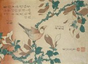 Hokusai - A Paddy Bird Perched On a Flowering Magnolia Branch