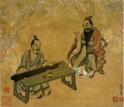 Chen Hongshou - Playing The Qin For a Friend
