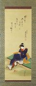 Utagawa Kunisada - A Woman Seated On a Bench Holding a Poem Card