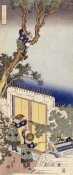 Hokusai - A Chinese Guard Unlocking The Gate of a Frontier Barrier