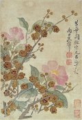 Yun Shouping - Plum Blossom and Camellias