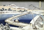 Hokusai - Pontoon Bridge at Sano, Kozuke Province, Ancient View