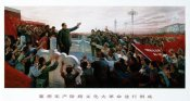 Unknown - Chairman Mao: Six Posters