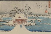 Ando Hiroshige - Snow scene of Benzaiten Shrine in Inokashira pond (Inokashira no ike benzaiten no yashiro), 1838