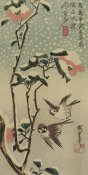 Ando Hiroshige - Sparrows and camellias in snow., 1840
