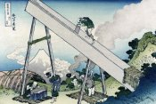 Hokusai - Fuji from a Sawyer's View, 1830