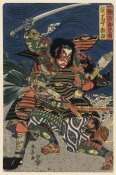 Unknown - Great Samurai in Battle, 1850
