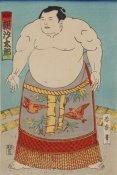 Unknown - Sumo Wrestler, 1850