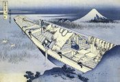 Hokusai - A Boat Moored At Ushibori In Hitachi Province 1831