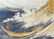 Hokusai - A Wild Sea At Choshi In Shimosa Province
