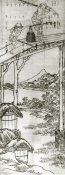 Hokusai - A Woman And A Boy Crossing A Bridge 1830s