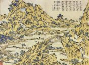 Hokusai - Landscape With A Hundred Bridges 1832