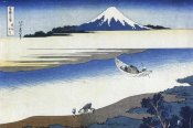 Hokusai - Mount Fuji Seen Above Mist On The Tama River 1831