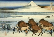 Hokusai - Peasants Leading Oxen In The New Fields At Ono 1835