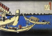 Hokusai - Pleasure Boats On Sumida River