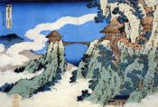 Hokusai - Suspension Bridge At Mt Gyodo Ashikaga