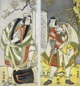 Hokusai - The Actors Ichikawa Ebizo And Sakata Hangoro