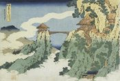Hokusai - The Hanging Cloud Bridge At Mount Gyodo Near Ashikaga