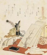 Hokusai - The White Shell The Studio 1821