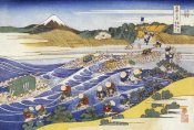 Hokusai - Travelers Crossing The Oi River 1835