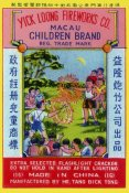 Unknown - Children Brand Firecracker