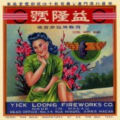 Unknown - Yick Loong Fireworks