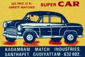 Phillumenart - Super Car Matches
