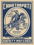 Phillumenart - Chhatrapati Safety Matches