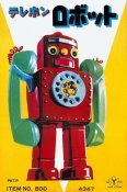Retrobot - Telephone Robot