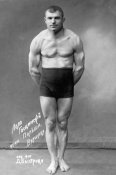 Vintage Wrestler - Flexing Russian Wrestler