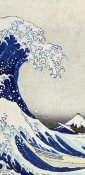 Hokusai - The Great Wave of Kanagawa (center)