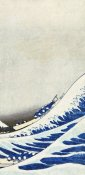 Hokusai - The Great Wave of Kanagawa (right)