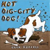 Janet Kruskamp - Hot Dig-Gity Dog