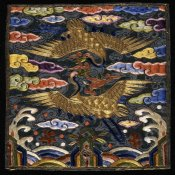 Unknown 20th Century Korean Needleworker - Pair of Badges (Hyungbae) of the Upper Civil Rank with Two Cranes