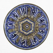 Unknown 16th Century Persian Artisan - Blue and Black Painted Bowl
