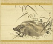 Mori Sosen - Wild Boar amidst Autumn Flowers and Grasses
