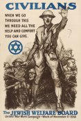 Sidney H. Riesenberg - Civilians - The Jewish Welfare Board, 1918