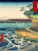 Ando Hiroshige - The Hoda Coast