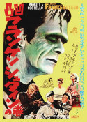 Hollywood Photo Archive - Abbott & Costello - Japanese - Frankenstein