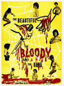 Hollywood Photo Archive - The Beautiful, The Bloody and the Bare