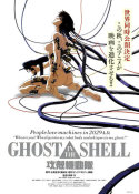 Hollywood Photo Archive - Ghost In The Shell