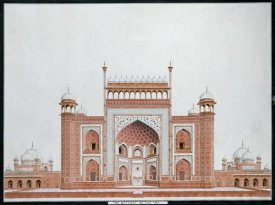 Agra School - The Gateway of The Taj