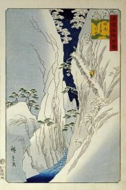 Hiroshige - Kiso Gorge In New Snow