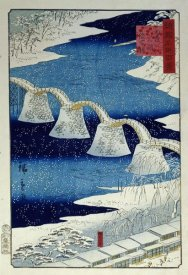 Hiroshige - The Brocade Bridge In Snow