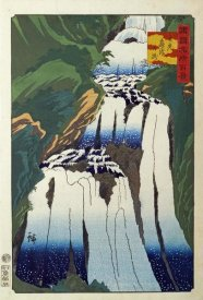 Hiroshige - The Mist Spraying Waterfall at Nikko