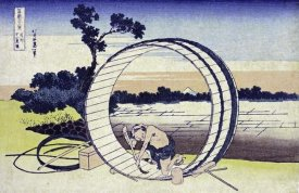 Hokusai - Fields In Owari Province