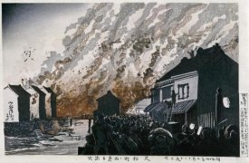 Kobayashi Kiyochika - A Great Fire On The Night of February 11, 1881