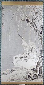 Huang Shen - White Egrets On a Bank of Snow Covered Willows