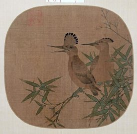 Unknown - Two Birds On a Bamboo Branch